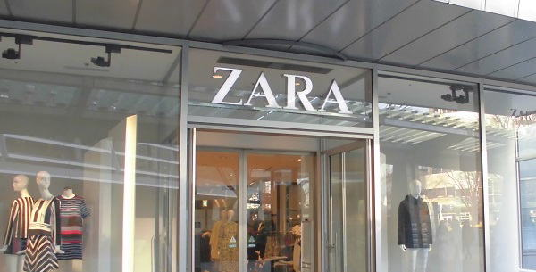 zara annual report Zara holding bv: the one not paying a single euro in corporate tax (2011-2014) –  p 14  saving strategies that appear in this itx report will be.